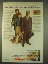 1976 Kellogg's All-Bran & Bran Buds Cereal Ad - Natural - $14.99