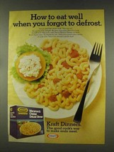 1977 Kraft Macaroni & Cheese Deluxe Dinner Ad, Eat Well - $14.99