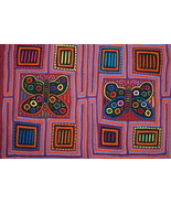Old Kuna Indian Detailed Traditional Mola Art A... - $58.19