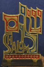 Hebrew Shalom Metal Book End Marked Israel Brass Blue Red Star of David ... - $19.99