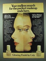1978 Coty Glowing Finish Ad - Endless Search Ends - $14.99