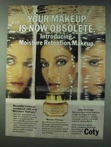 1978 Coty Moisture Rentention Makeup Ad - Obsolete - $14.99