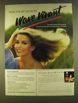 1980 Revlon Wave Vivant Ad - $14.99
