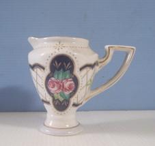Miniature ceramic milk jar new - $16.00