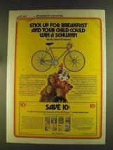 1980 Kellogg's Cereal Ad - Win Schwinn Varisty Sport - $14.99