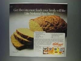 1980 Kellogg's Cereal Ad - No-knead Bran Bread Recipe - $14.99