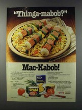 1981 Kraft Macaroni and Cheese and Hormel SPAM Ad - $14.99