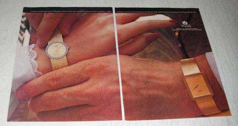 1981 Piaget Watches Ad - A Sunburst of Diamonds - $14.99