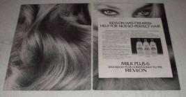 1981 Revlon Milk Plus 6 Shampoo Plus Conditioner Ad - $14.99