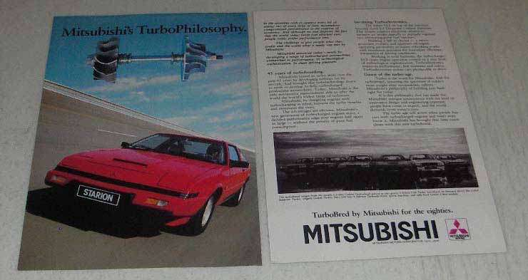 Primary image for 1982 Mitsubishi Starion Ad - Turbo Philosophy