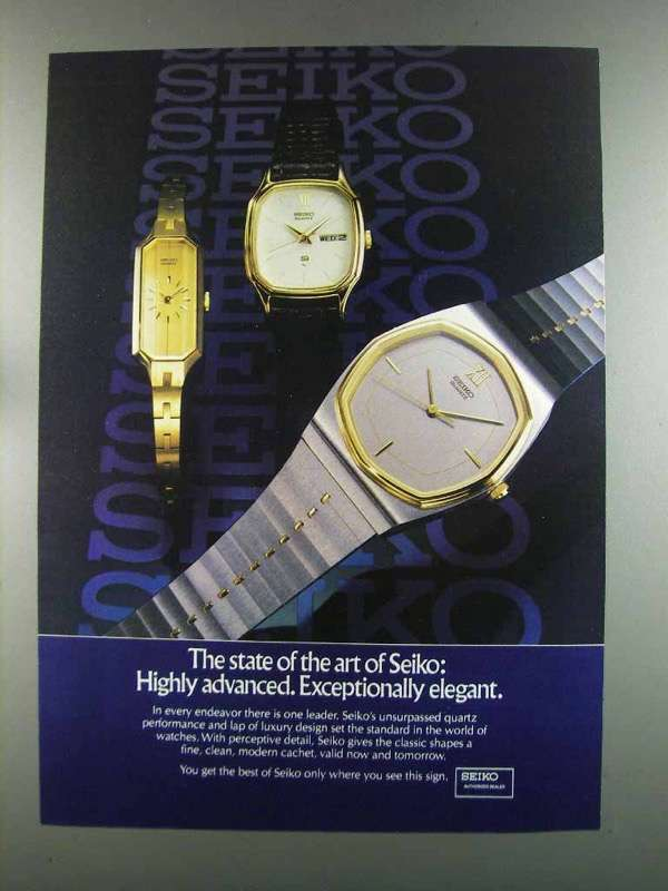 Primary image for 1982 Seiko Watches Ad - State of the Art