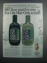 1983 Gillette For Oily Hair Only Shampoo and Rinse Ad - $14.99