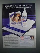 1983 Revlon Perm Life Ad - The Secret - $14.99