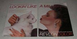 1983 Revlon Cosmetics Ad - Lookin' Like a Million - $14.99