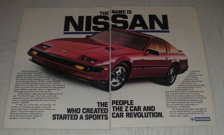 1985 Nissan 300ZX Turbo Ad - The people who and 50 similar items