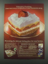 1985 Jell-O Pudding & Cool Whip Topping Ad - Temptation - $14.99