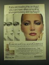 1983 Revlon European Collagen Complex Ad - Silkier, Smoother Skin - $14.99