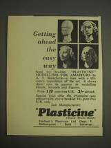 1959 Plasticine Modelling Clay Ad - Getting ahead the easy way - $14.99