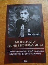 Jimi Hendrix Poster Promo 11 x 17 collectible People Hell Angels - $33.64