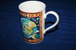 Dunoon Terra Aer  Coffee Cup  Made In Scotland - $19.79