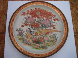 Vintage Japan Made Vibrant Decorative Round Plate w/ Peacocks Flowers & ... - $225.00