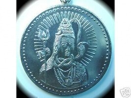 LOOK 0645 Hindu OM SHIVA Destroyer Protector Charm Jewelry - $42.10