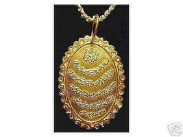 LOOK 0235 Allah Islamic Muslim Gold Plated Islam charm Pray - $20.93