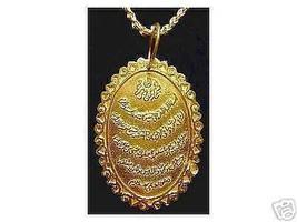 LOOK 0235 Allah Islamic Muslim Gold Plated Islam charm Pray - $21.28