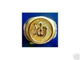 LOOK 0928 Allah Islamic Gold Plated Real Silver Ring Islam - $40.07
