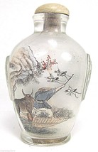 Antique Chinese Reverse Painted Crystal Snuff Bottle with Raised Sides - $445.50