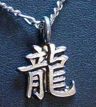 LOOK Chinese Dragon Zodiac Pendant ARIES Silver .925 Jewelry - $15.45