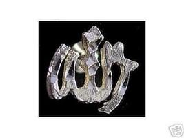 LOOK 0954 Silver Allah Islam Muslim Islamic earrings Jewelry - $415,54 MXN