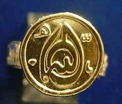 LOOK Muslim Gold Plated Allah God Islamic Ring Islam Jewelry - $28.09