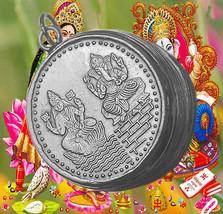 LOOK Hindu GANESH & LAKSHMI sterling silver pill box charm - $75.80