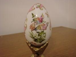 Rare Franklin Mint Faberge Egg - Pink Flower with Bird Design - $95.99