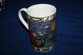 Dunoon Exploring the Stars Coffee Cup  Made In Scotland - $19.79