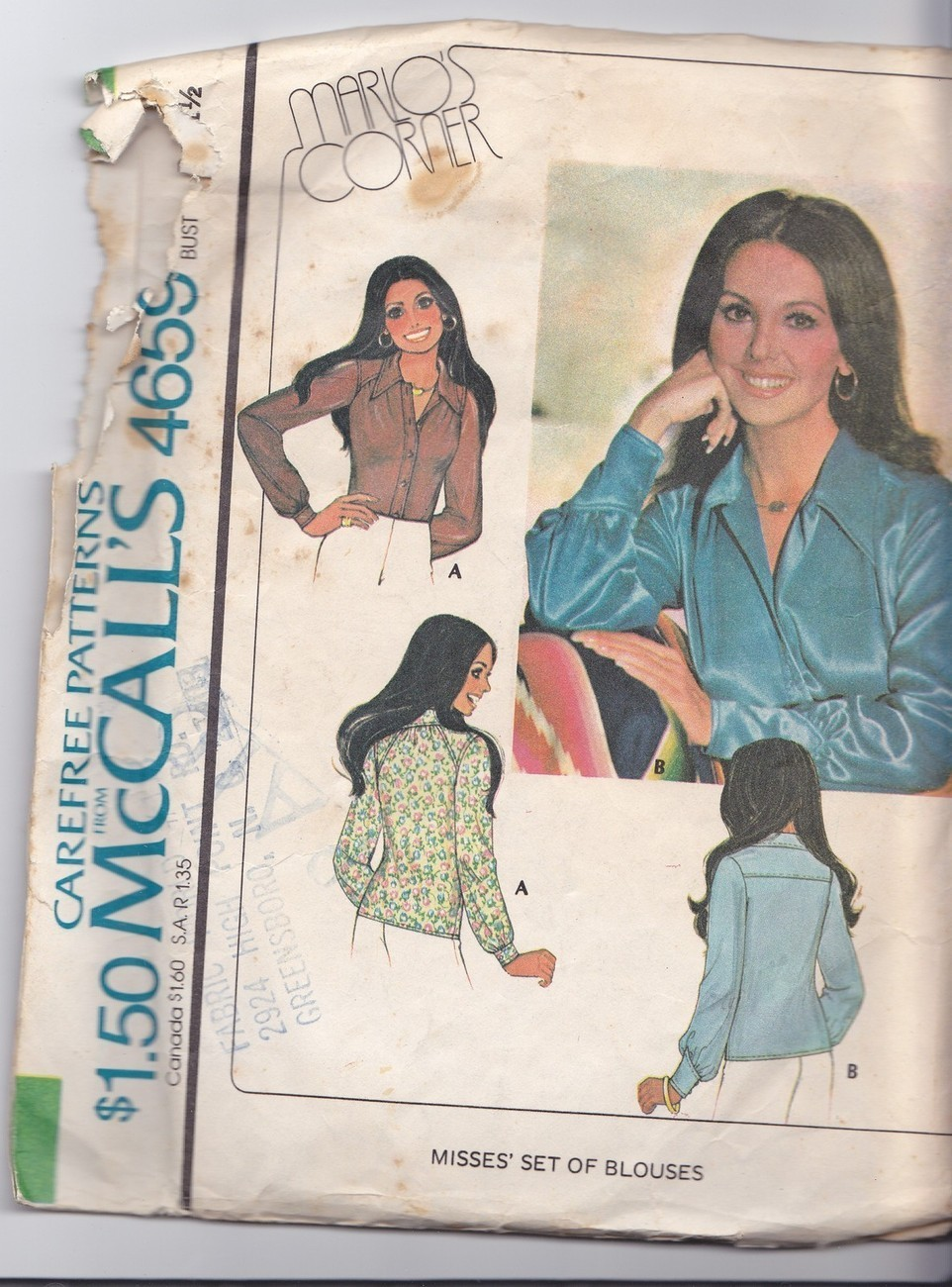 Vintage 1975 Marlo Thomas McCall's Pattern Womens 8 Blouse Bust 31.5 #4659