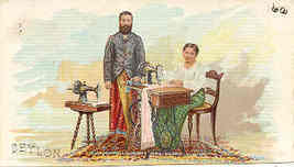 Singer Sewing Ceylon lady 1892 Victorian Trade Card - $7.00