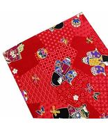 DRAGON SONIC Japanese Style DIY Fabric Material Cotton Fabric Red - $14.20