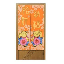PANDA SUPERSTORE Polyester Curtain Japanese Style Curtain for Doorway/Door/Kitch