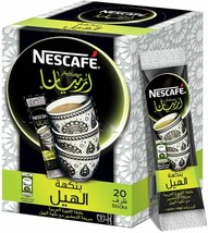 Nescafe Arabiana Arabic Coffee with Cardamom 20 Sticks - $35.00