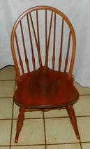Maple Nichols & Stone Sewing Rocker / Rocking Chair   (RP)  (R52) - $269.10