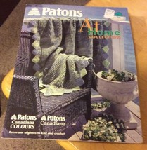 Patons At Home Collection - $2.99