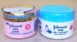 2x50g Johnson's Baby Milk Rice Cream+Baby Cream Lotion Moisturizer Child Newborn - $18.00