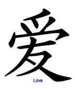 Chineselove copy thumbtall