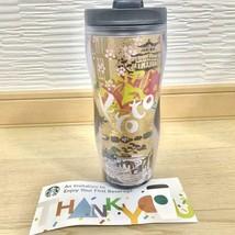 Kyoto Starbucks tumbler Starbucks Kyoto Regional Bland New - $51.54