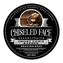 Ghost Town Barber - Handmade Luxury Shaving Soap from Chiseled Face Groomatorium image 2