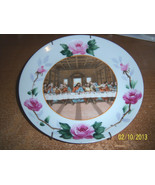 The Last Supper Decorative Plate Jesus Roses Thorns Religious Vintage - $5.00