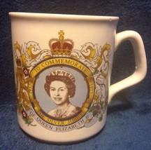 Queen Elizabeth II Silver Jubilee Commemorative Coffee Mug Tams England ... - £12.58 GBP