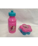 Trolls New 2 pc Set Hard Plastic Positively Positive Water Bottle & Snac... - $8.59
